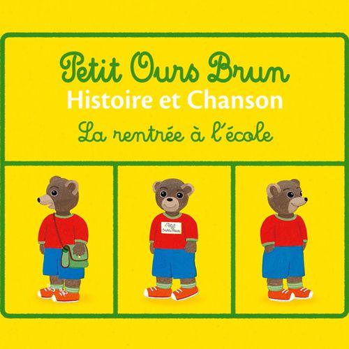 La rentrée à l'école | Marie Aubinais (auteur)