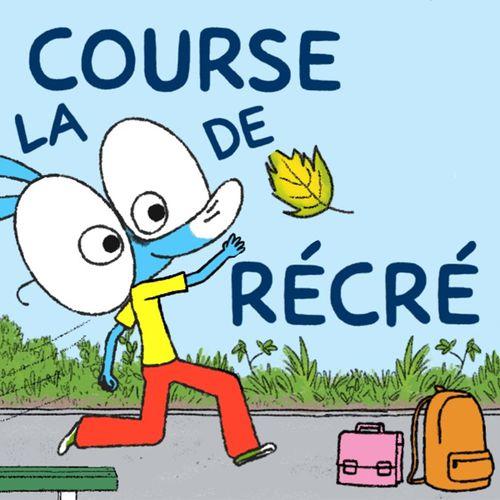 La course de récré   Emmanuel Guibert  (auteur)